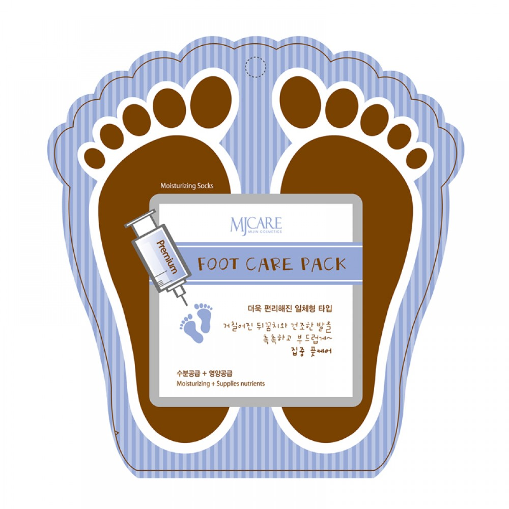 Premium Foot Care Pack Маска для ног
