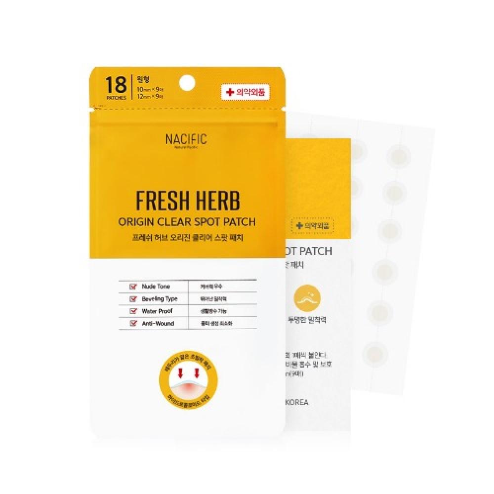 Fresh Gerb Clear Spot Patch Патчи для лечения воспалений