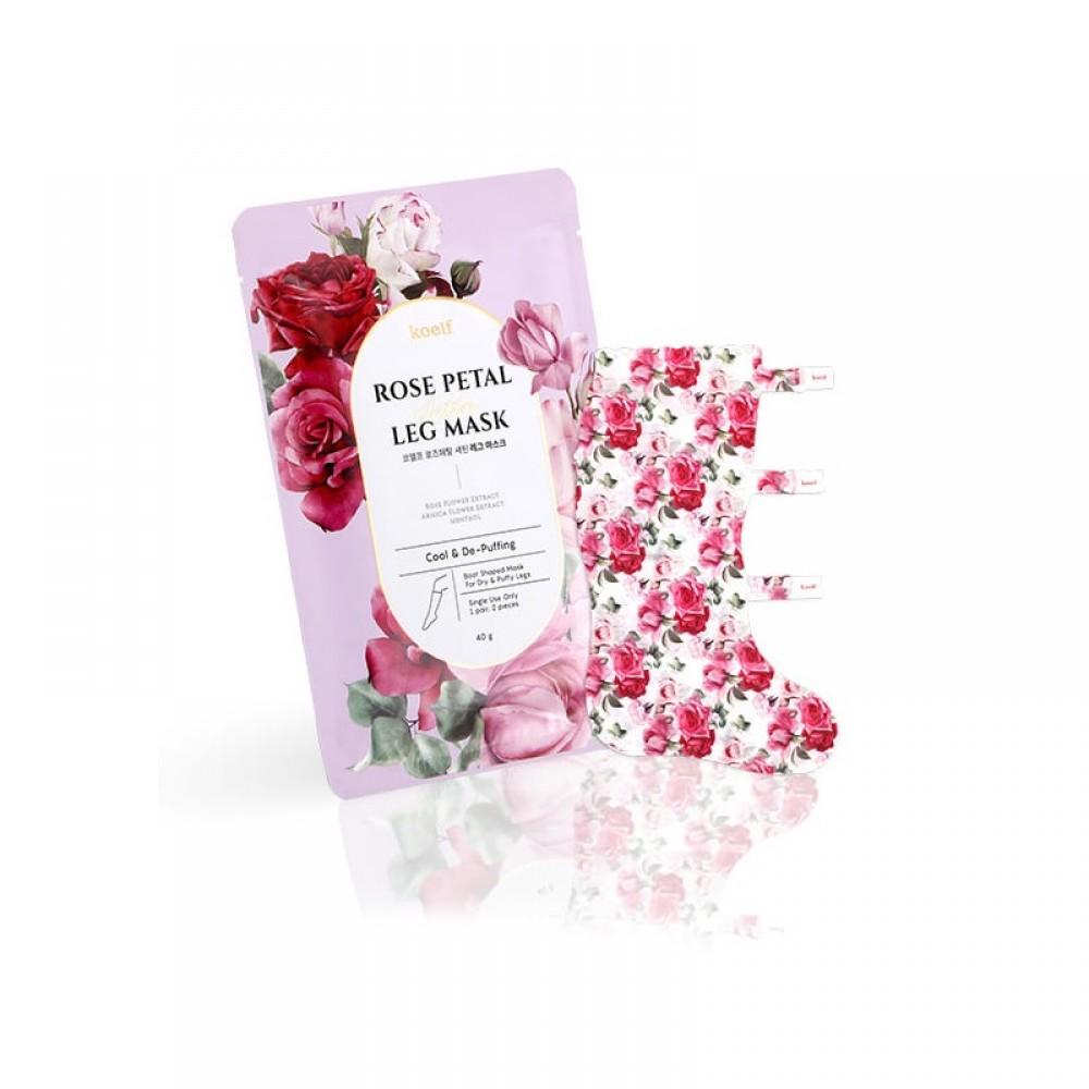 KOELF Rose Petal Satin Leg Mask Маска-гольфы для ног с экстрактом розы