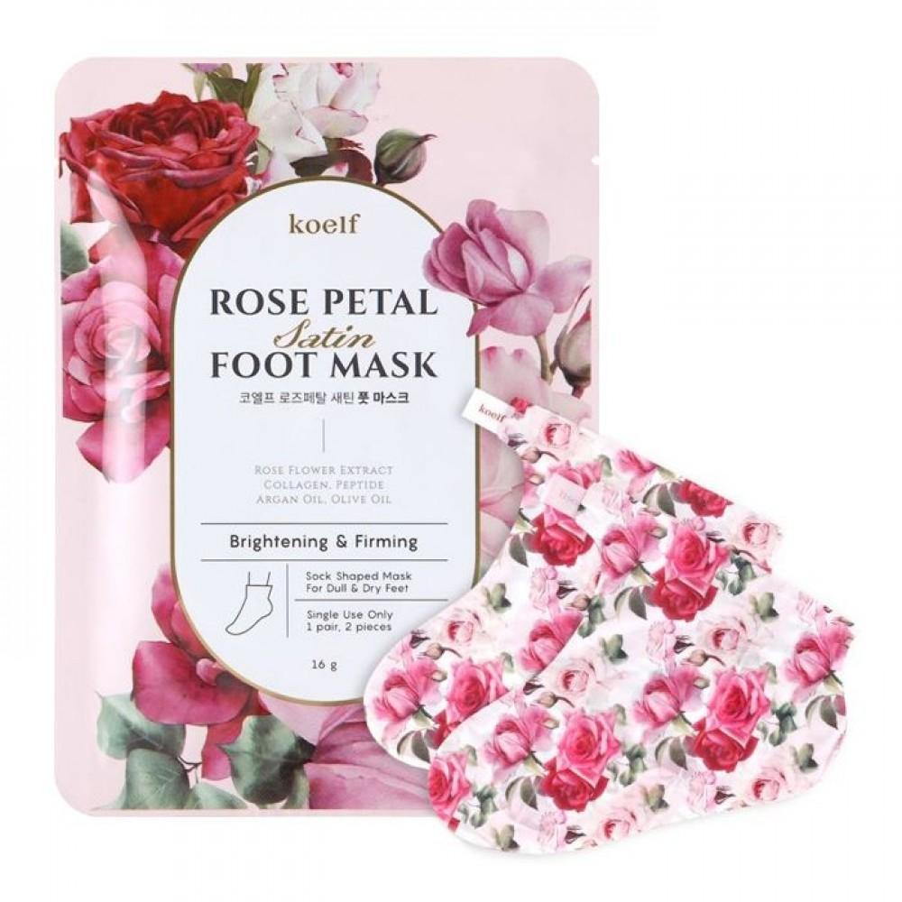 KOELF Rose Petal Satin Foot Mask Маска-носочки для ног с экстрактом розы