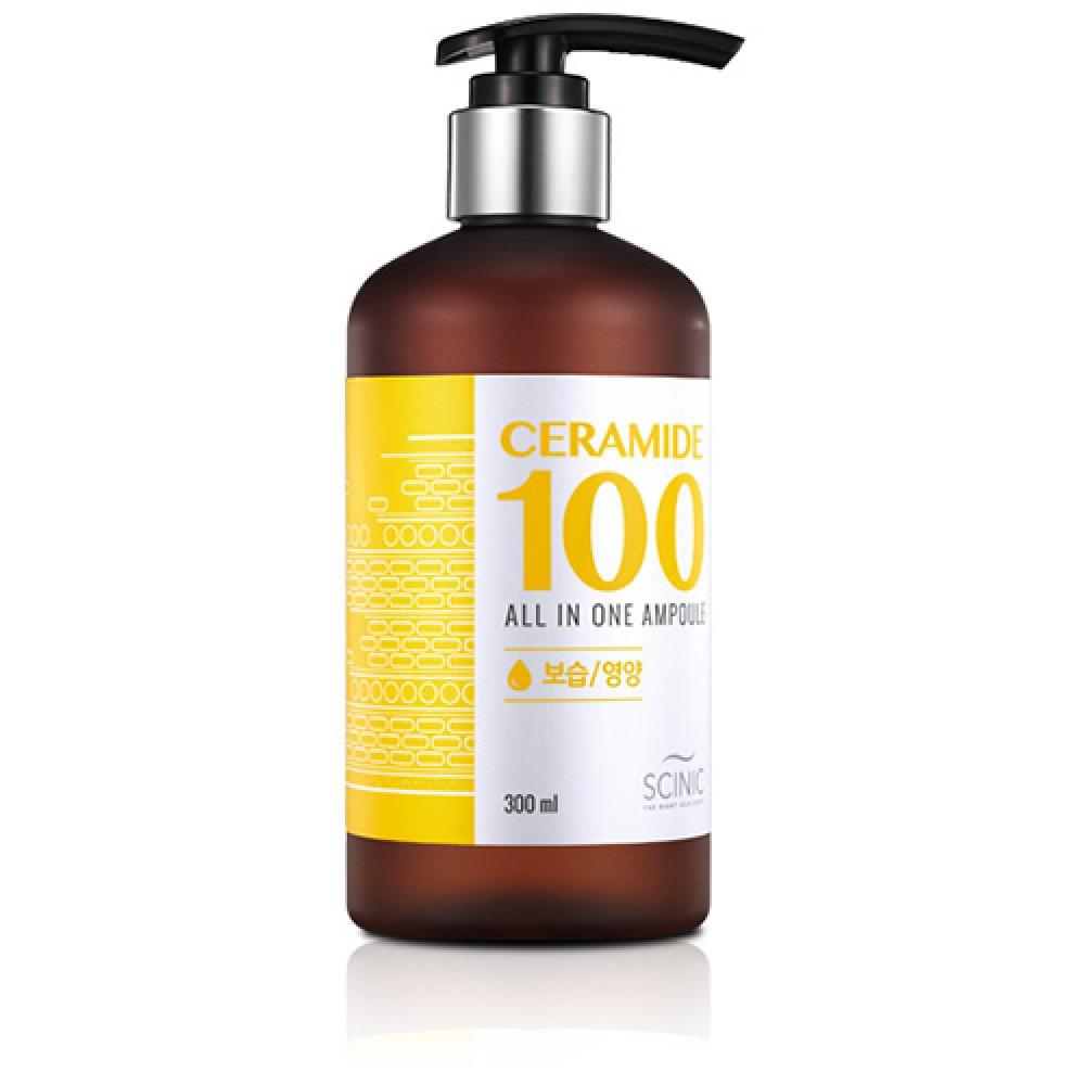 Scinic Ceramide 100 All In One Ampoule Сыворотка восстанавливающая питательная ампульная с керамидами
