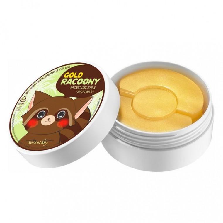 """SECRET KEY Gold Racoony Hydrogel Eye & Spot Patch Патчи """"золотые"""" гидрогелевые для кожи под глазами и проблемных участков"""