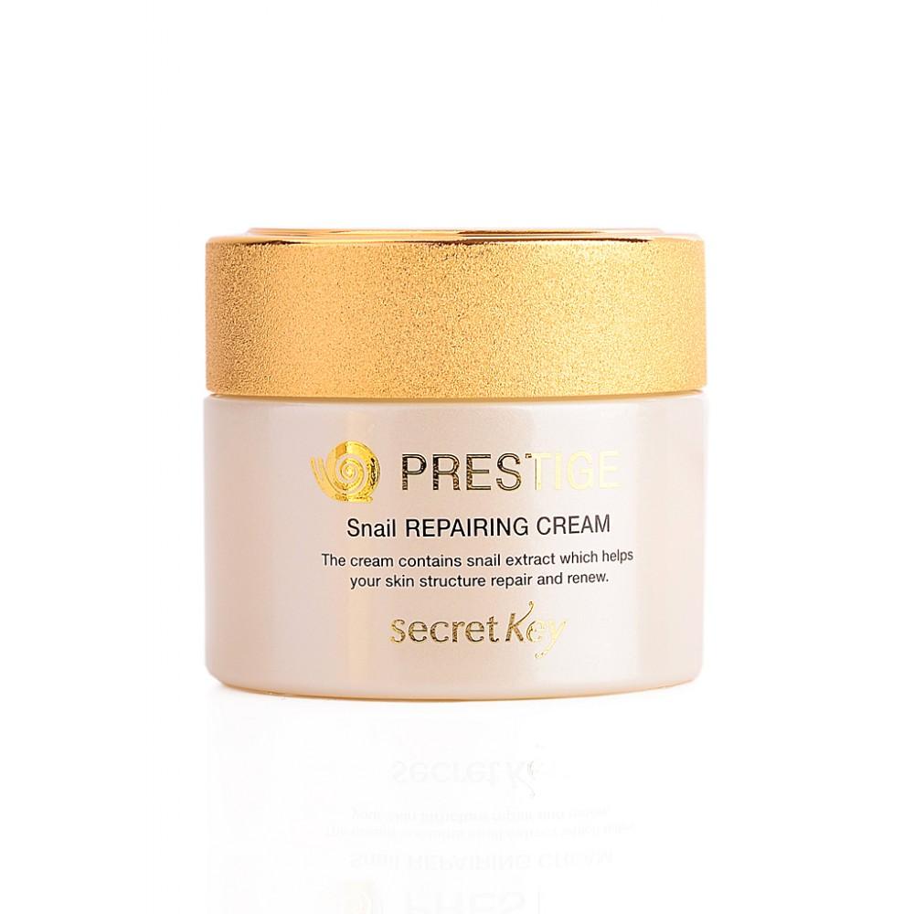Prestige Snail + EGF Repairing Cream Крем с экстрактом улитки
