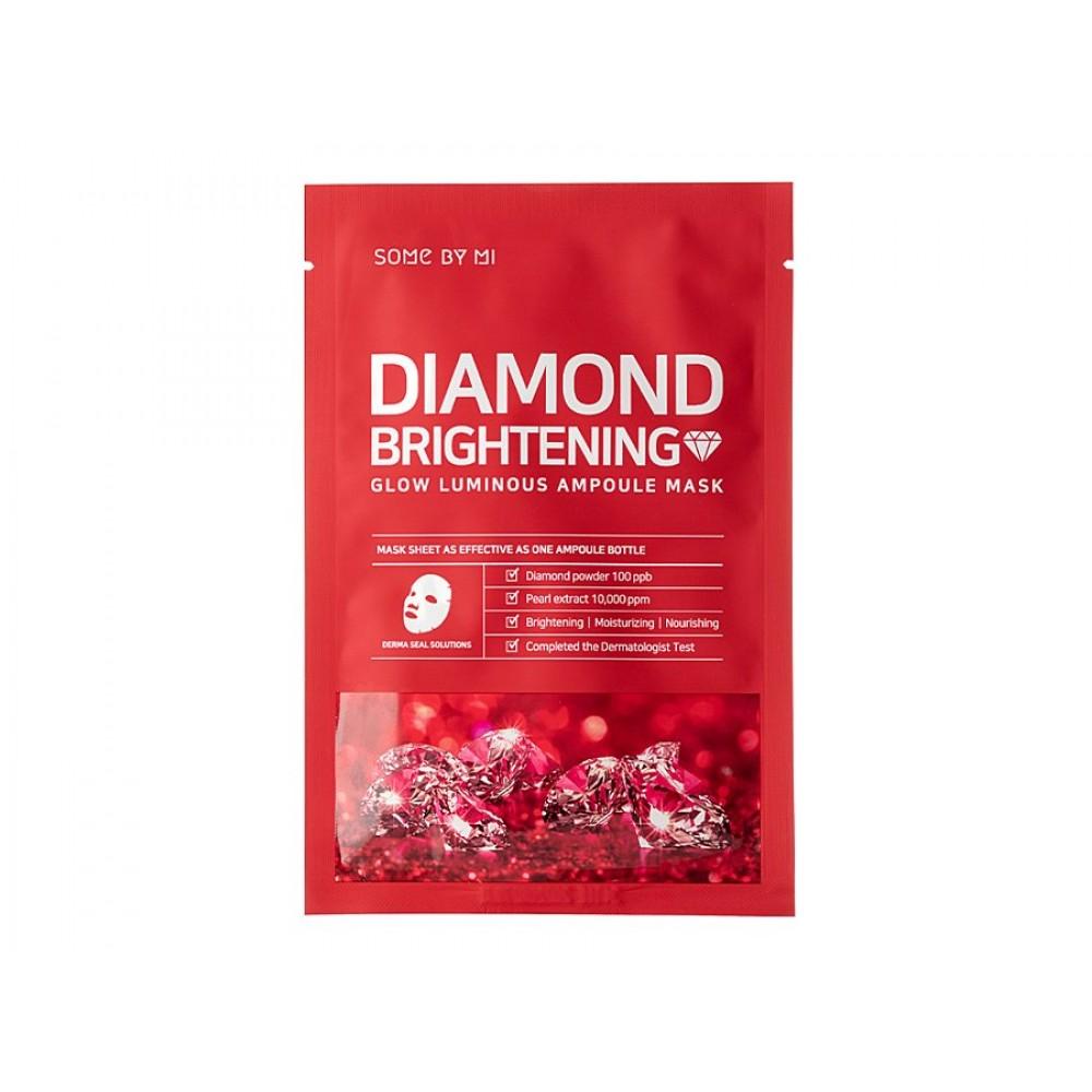 Some By Mi Diamond Brightening Glow Iuminous Ampoule Mask Осветляющая маска с алмазным порошком