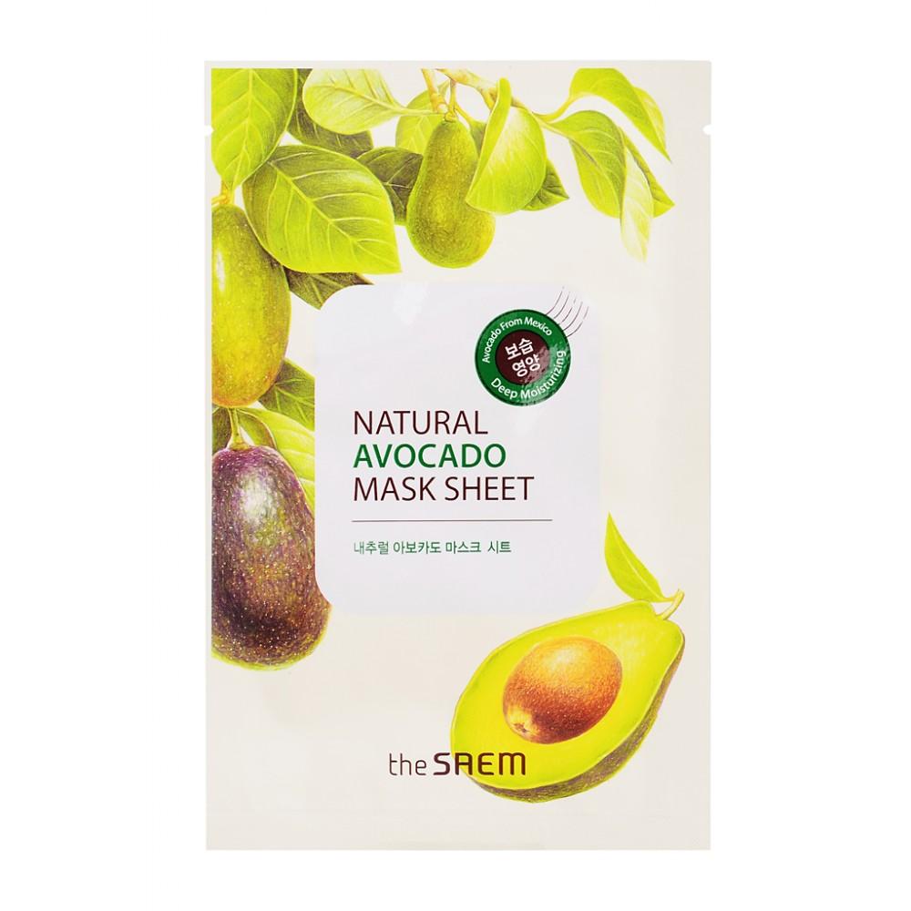 Natural Avocado Mask Sheet Маска тканевая с экстрактом авокадо