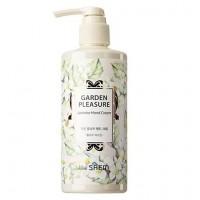 The Saem Garden Pleasure Hand Cream Mellow Jasmine Крем увлажняющий с жасмином для кожи рук