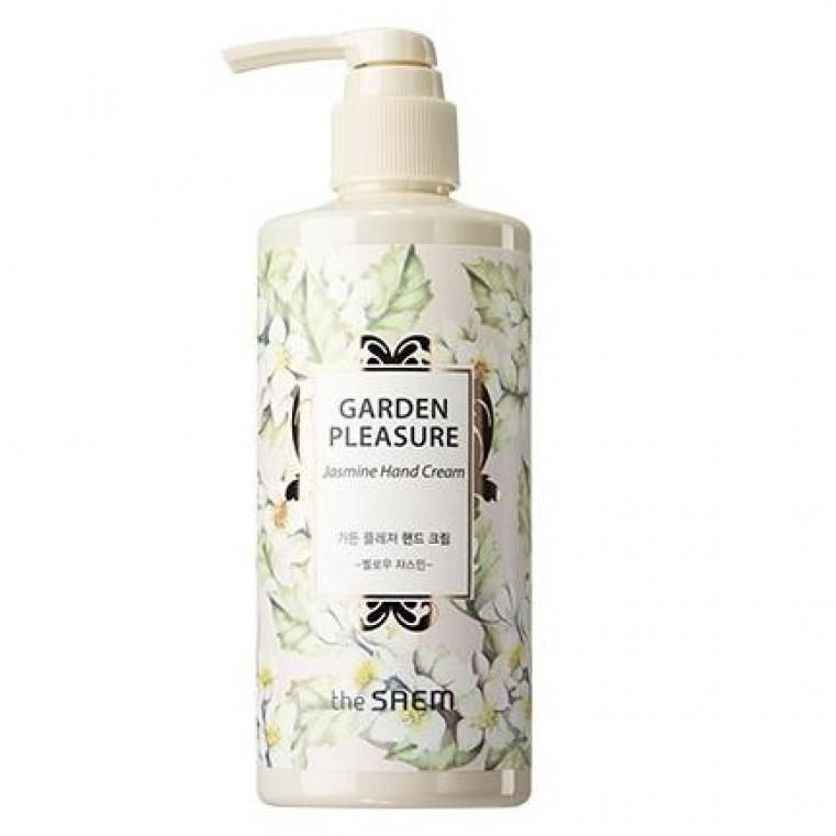 Garden Pleasure Hand Cream Mellow Jasmine Крем увлажняющий с жасмином для кожи рук