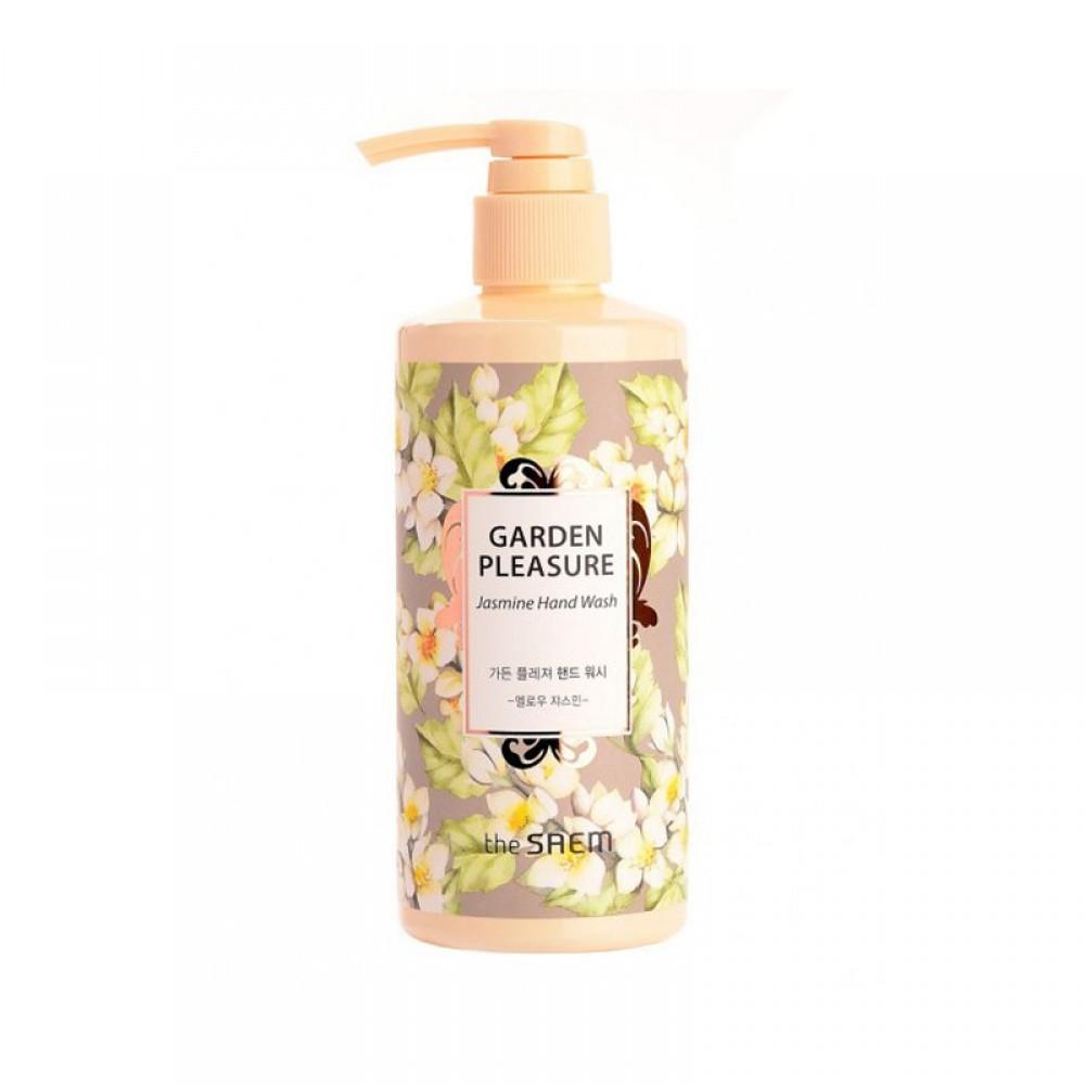 The Saem Garden Pleasure Jasmine Hand Wash Жидкое мыло для рук с ароматом