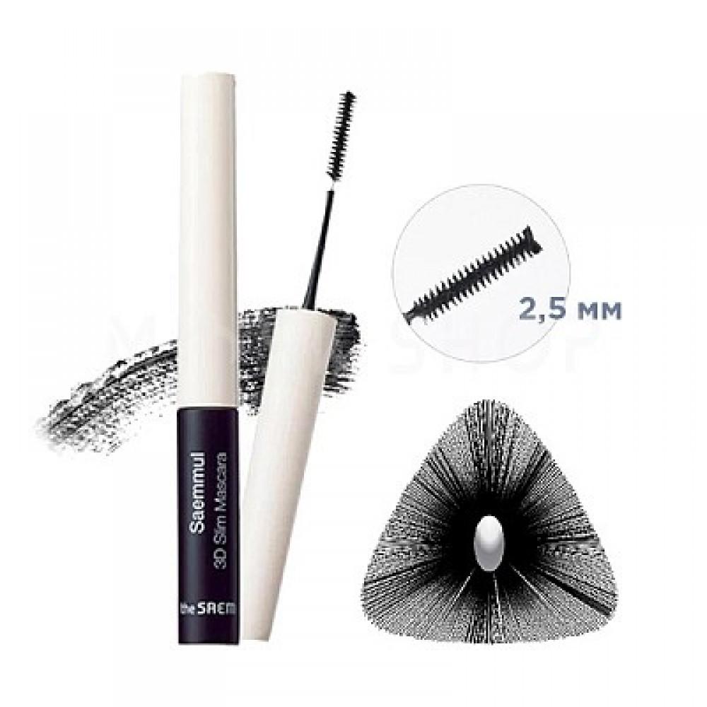 Saemmul 3D Slim Mascara Тушь для ресниц с тонкой кисточкой