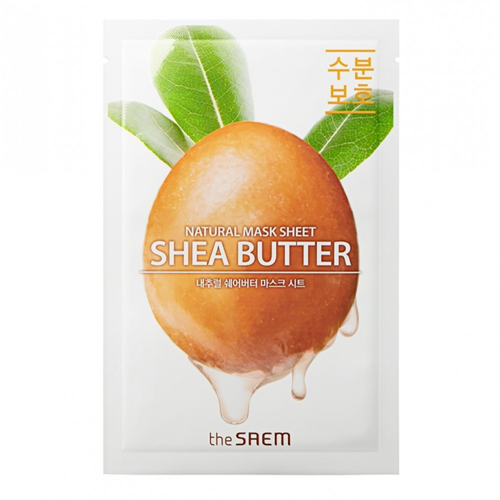 Natural Shea Butter Mask Sheet Маска тканевая с экстрактом масла ши
