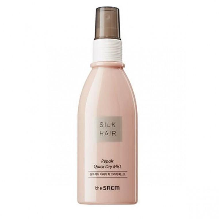The Saem Silk Hair Repair Quick Dry Mist Многофункциональный термозащитный мист для волос