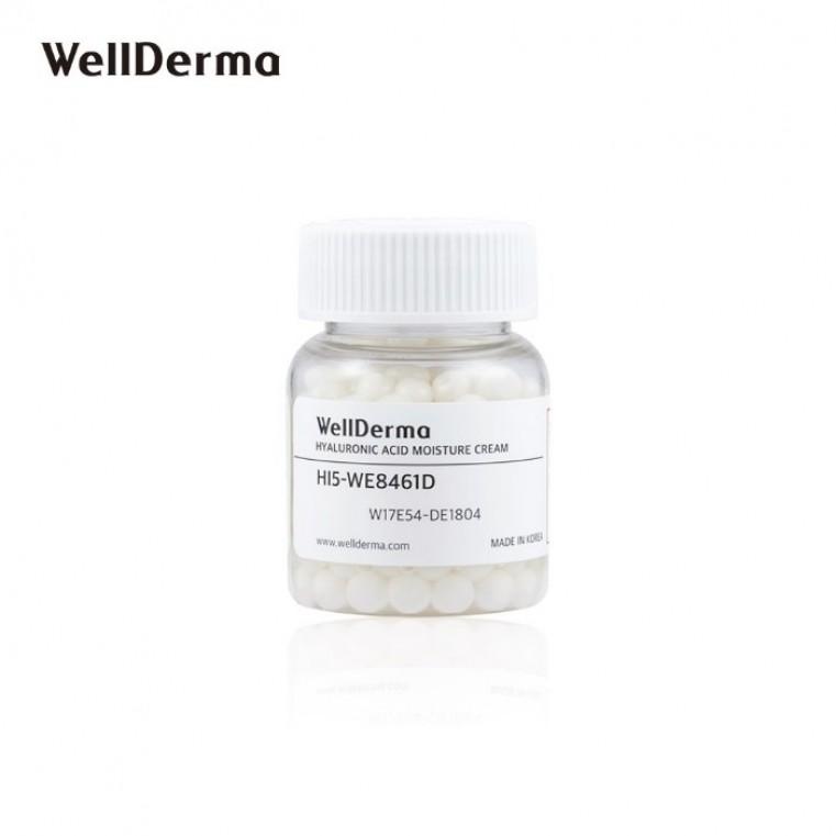Hyaluronic Acid Moisture Cream Ультраувлажняющий капсулированный крем с гиалуроновой кислотой