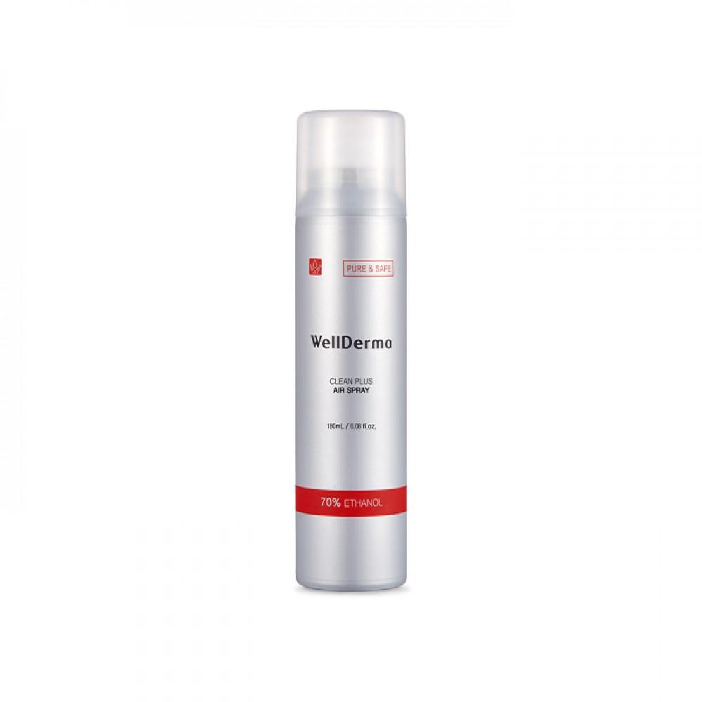 Wellderma Clean Air Spray дезинфецирующий спрей - освежитель 70% этанола