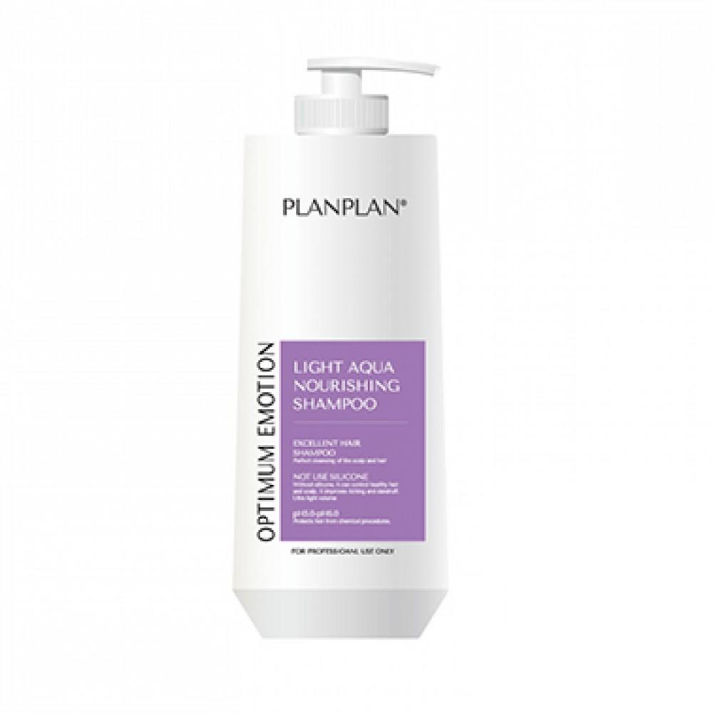 PLANPLAN Light Aqua Nourishing Shampoo Шампунь без силиконов легкий увлажняющий и питательный: