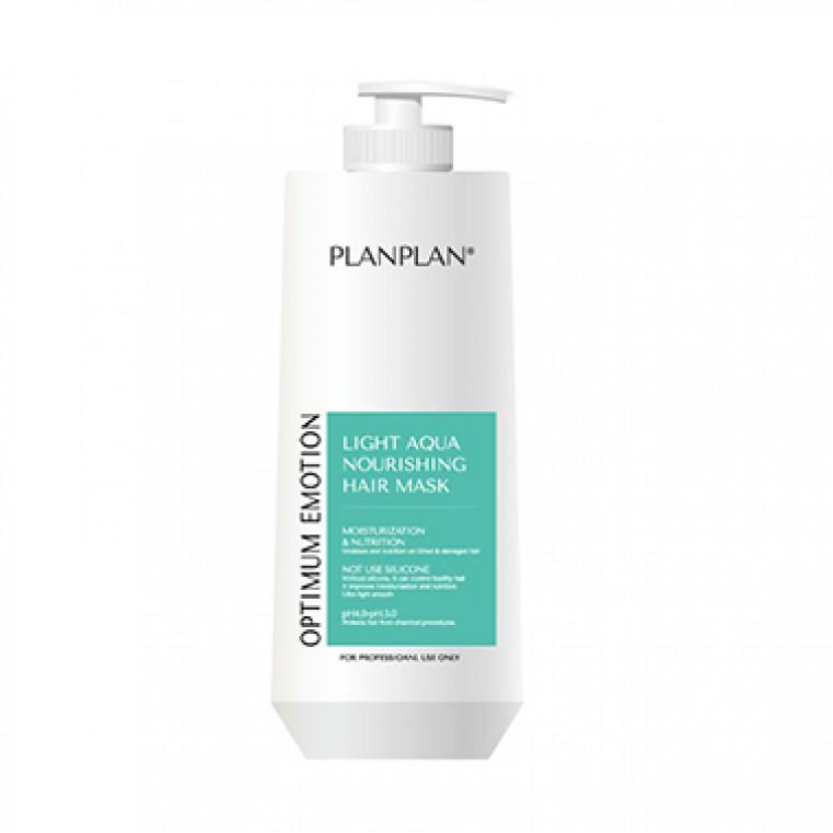 PlanPlan Light Aqua Nourishing Mask Маска для волос легкая без силиконов