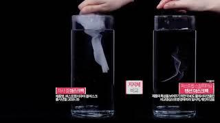 퍼스트랩 스킨 리터닝 텐션 마스크 4P 시연영상