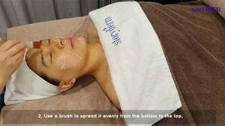 STORYDERM PEPTIDE GOLD LIFTING PACK (STORYDERM_KOREA) / beauty / Cosmetic