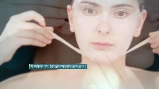 Yu-r Face Remodeling Mask