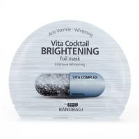 BanoBagi Vita Cocktail Brightening Foil Mask Маска фольгированная для сияния кожи