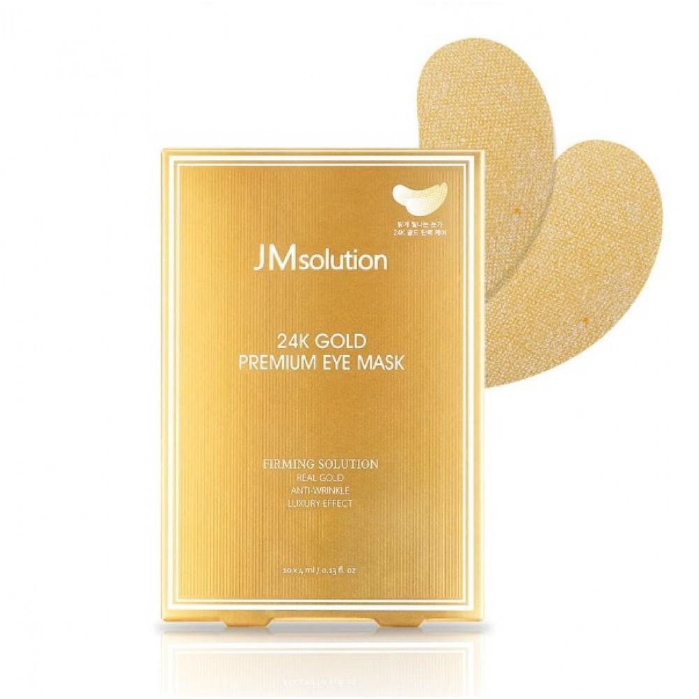 JM Solution 24K Gold Premium Eye Mask Патчи укрепляющие с золотом  JM Solution