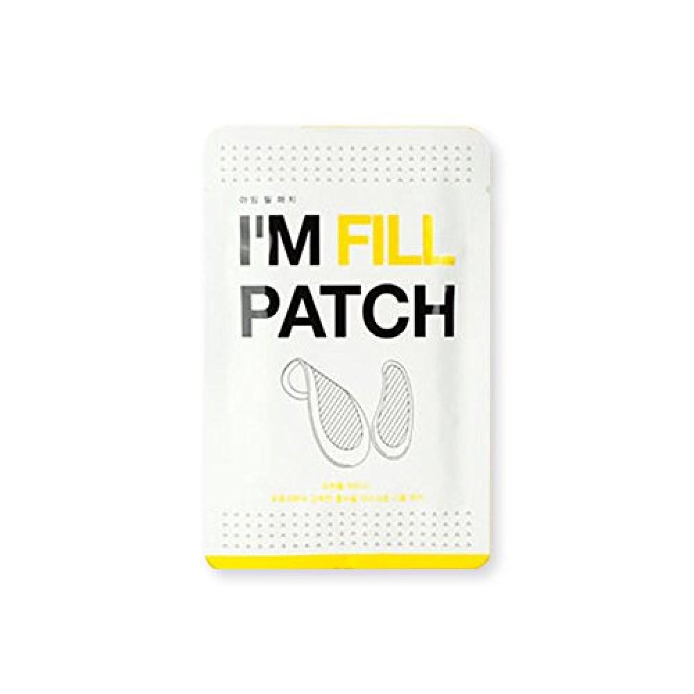 Karatica I'm Fill Patch Патчи с микроиглами из гиалуроновой кислоты