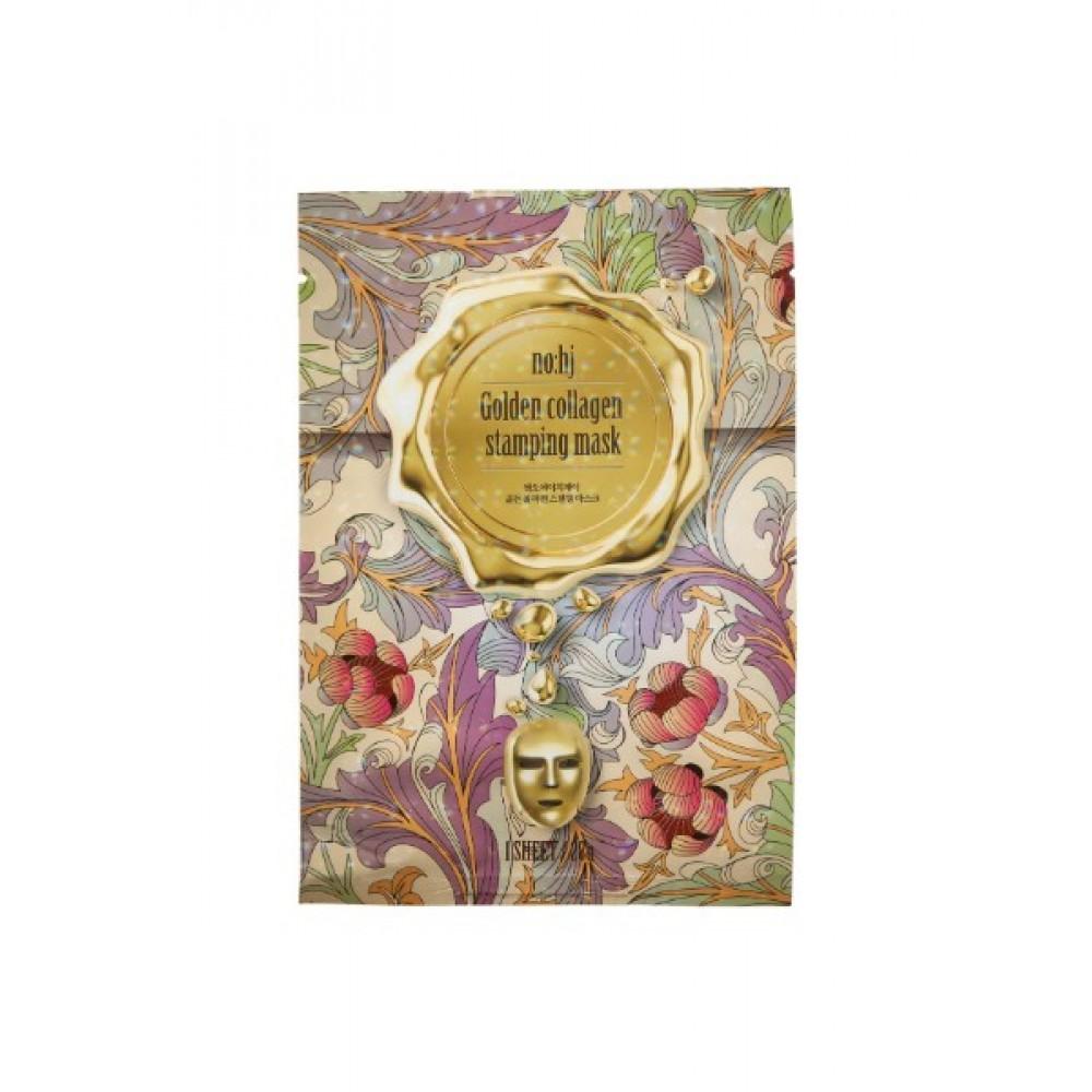 Golden Collagen Stamping Mask Маска тканевая с золотом и коллагеном