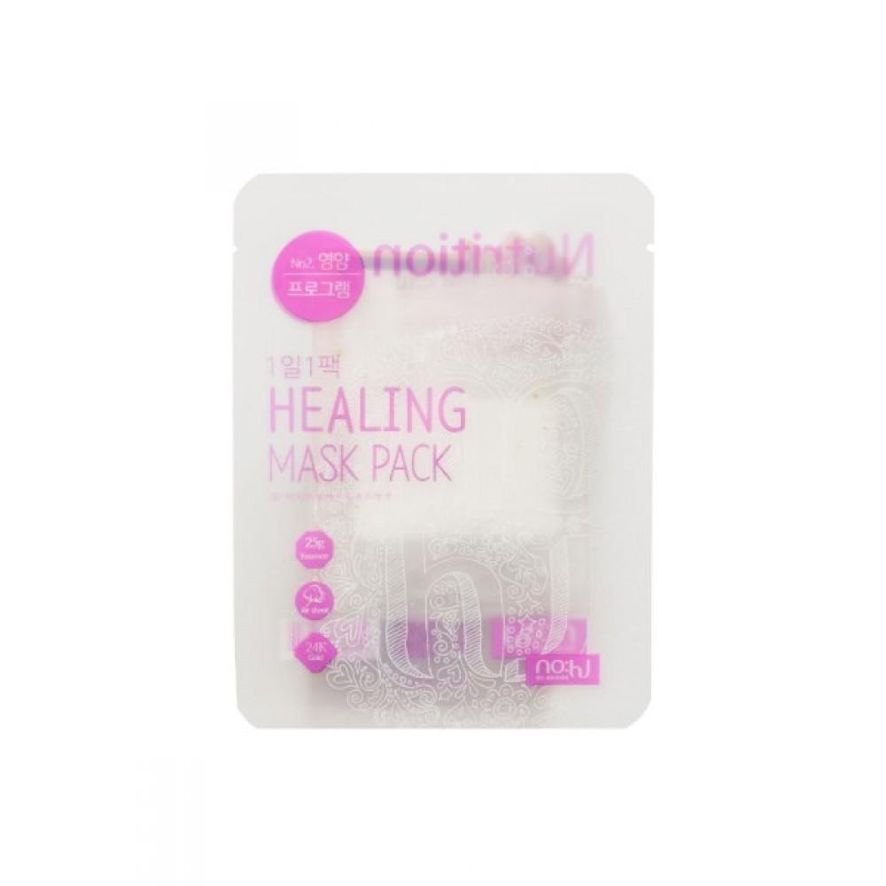 NO:HJ Healing Mask Pack №2 Nutrition Маска тканевая питательная с экстрактом женьшеня