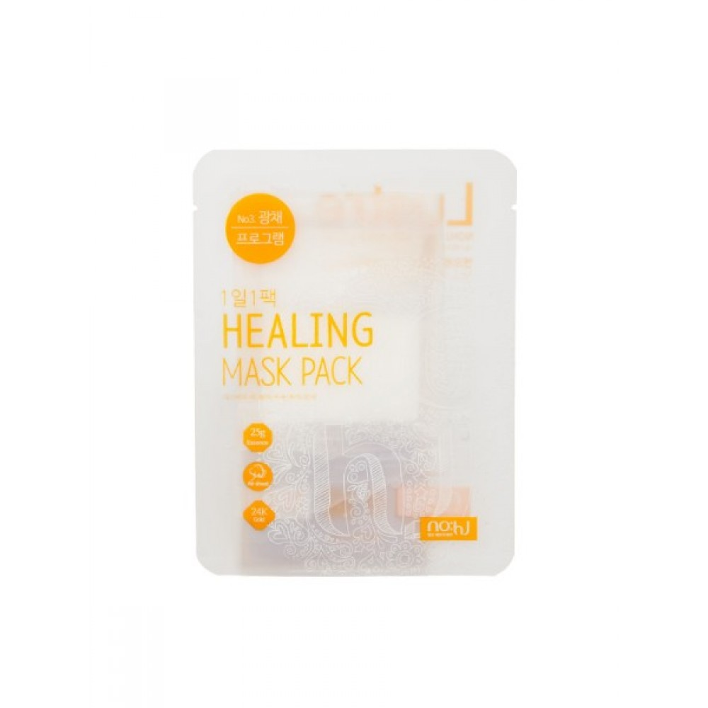 Healing Mask Pack №3 Lustre Маска тканевая с экстрактом лимона для сияния кожи