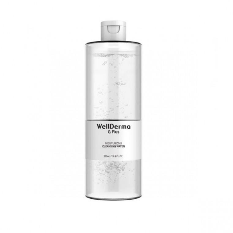 Wellderma G Plus Moisturising Cleansing Water Мицеллярная вода увлажняющая очищающая